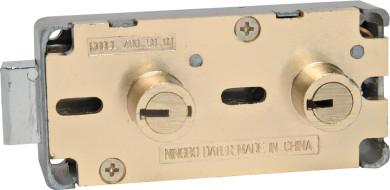 Bullseye S.D. Locks product - B501 B541