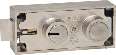 Bullseye S.D. Locks product - B5700 NI SS